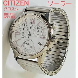 シチズン(CITIZEN)のCITIZEN 良品 ソーラー クロノグラフ 腕時計 クロスシー XC シェル(腕時計)