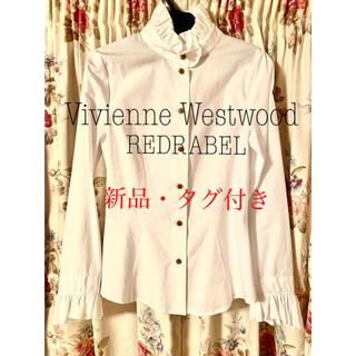 Vivienne Westwood - Vivienne Westwood REDLABEL 長袖フリルブラウス
