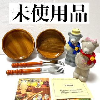 ウッドウッド(WOOD WOOD)の食器セット 木製皿 塩コショウ入れ 調味料入れ フォーク キッチン雑貨 未使用(食器)