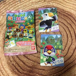 BANDAI - あつ森カードグミ 2枚セット