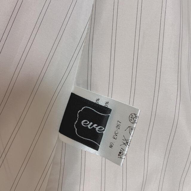 evelyn(エブリン)のトレンチコート ピンク レディースのジャケット/アウター(トレンチコート)の商品写真