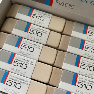 サクラクレパス(サクラクレパス)のサクラ ラビット消しゴム RADIC 510  インク・ペンシル用  30個(消しゴム/修正テープ)