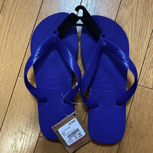 havaianas(ハワイアナス)のハワイアナス ビーチサンダル 23.0〜23.5 レディースの靴/シューズ(ビーチサンダル)の商品写真