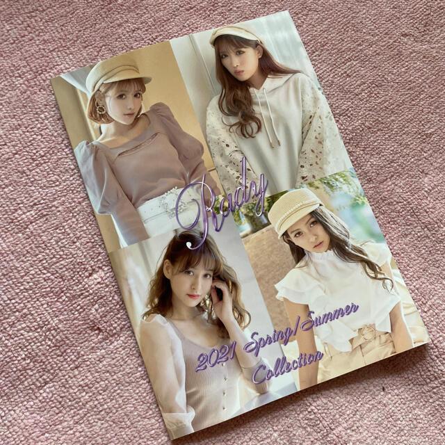 Rady(レディー)のRady 最新 カタログ エンタメ/ホビーの雑誌(ファッション)の商品写真