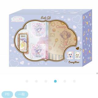BANDAI - 【新品】魔法の天使 クリーミーマミ バスギフト 入浴剤 ゆめかわ クリーミィマミ