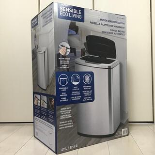 コストコ(コストコ)のコストコ ECO センサー付き ゴミ箱 47L 送料無料(ごみ箱)