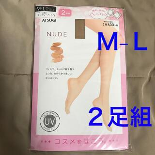 Atsugi - アツギ コスメをはこう M-L 2足組