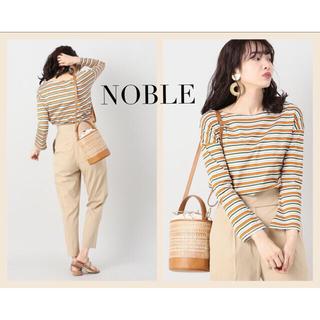 ノーブル(Noble)のNOBLE テンジクマルチボーダー ボートネックプルオーバー(カットソー(長袖/七分))