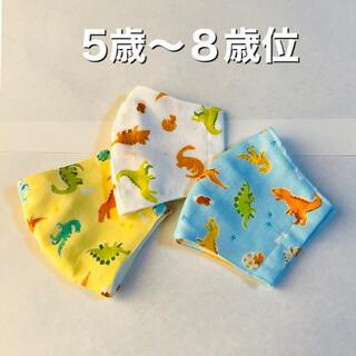 子供用インナーマスク 年長〜小学生低学年位 恐竜柄 2枚セット(外出用品)