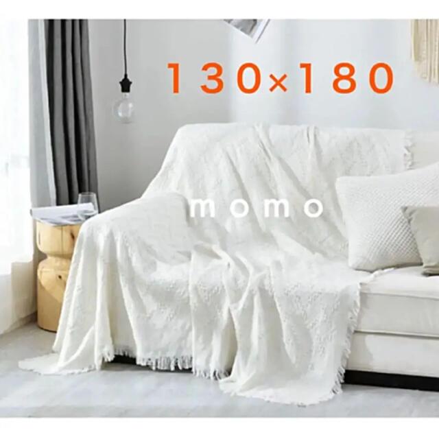 130×180♡カギ編み風♡ソファーカバー♡北欧♡ホワイト♡ファブリック♡白♡ インテリア/住まい/日用品のソファ/ソファベッド(ソファカバー)の商品写真