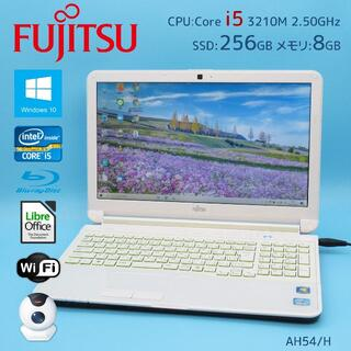 富士通 - 富士通 ノートパソコン本体 i5 SSD256G メモリ8G Windows10