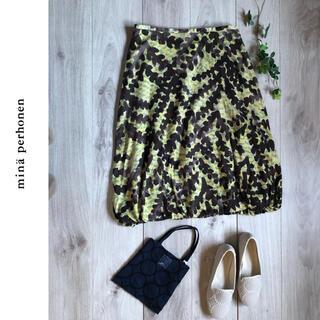 mina perhonen - mina perhonen / fertree バルーンスカート cotton