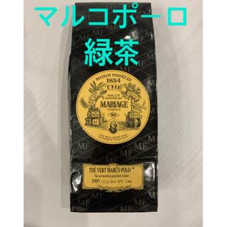 ディーンアンドデルーカ(DEAN & DELUCA)の【新品・正規品・送料無料】マリアージュフレールマルコポーログリーンティー100g(茶)