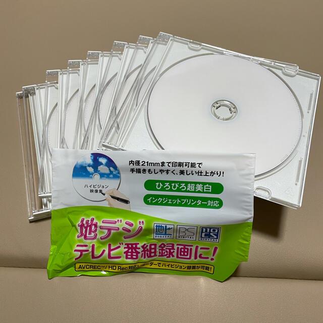 maxell(マクセル)の録画用DVD 8枚 エンタメ/ホビーのDVD/ブルーレイ(その他)の商品写真
