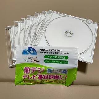 マクセル(maxell)の録画用DVD 8枚(その他)