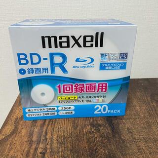 マクセル(maxell)の録画用DVD 20PACK(その他)