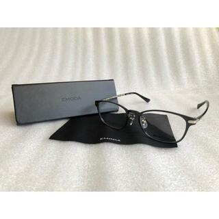 エモダ(EMODA)のEMODA  眼鏡フレーム(サングラス/メガネ)