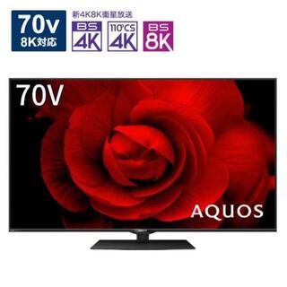 アクオス(AQUOS)の液晶テレビ AQUOS(アクオス) 8T-C70CX1 (テレビ)