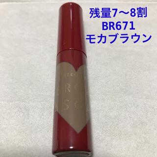 INTEGRATE - 【美品】インテグレート 眉マスカラ BR671