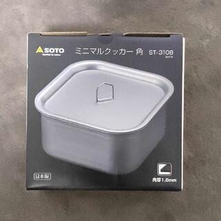 シンフジパートナー(新富士バーナー)の新品未開封 SOTO ソト ミニマルクッカー 角 ST-3108(調理器具)