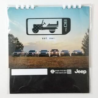 ジープ(Jeep)のジープ 卓上カレンダー 2021年 Jeep 80周年記念 (カレンダー/スケジュール)