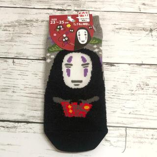 ジブリ - 【生産終了デザイン】スタジオジブリ 千と千尋の神隠し 靴下 レディースソックス