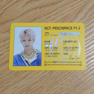 ロンジュン NCT RESONANCE Pt.2 Departure IDカード(K-POP/アジア)