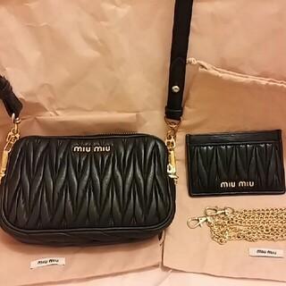 miumiu - ミュウミュウ マテラッセ ブラック バッグ ミニショルダー カードケースつき
