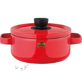 フジホーロー(富士ホーロー)のハニーウェア キャセロール 鍋 20cm ふた付き 味噌汁 スープ 料理(鍋/フライパン)