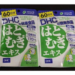 DHC - DHC はとむぎエキス 60日分 1袋 賞味期限2022年1月
