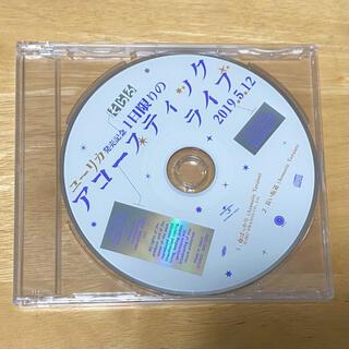 そらる アコースティックライブ CD