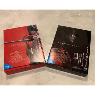シュウエイシャ(集英社)のるろうに剣心 映画 DVD 初回限定版(日本映画)