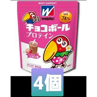 ウイダー(weider)のweider ウイダー チョコボールプロテイン いちご味 900g 4個(プロテイン)