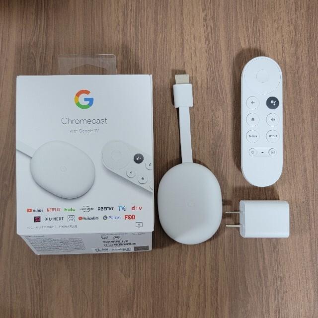 Google(グーグル)のChromecast with Google TV 中古美品 スマホ/家電/カメラのテレビ/映像機器(その他)の商品写真