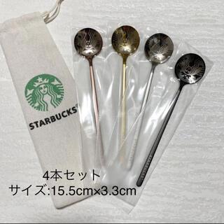 スターバックスコーヒー(Starbucks Coffee)の【数量限定】スタバスプーンセット15.5cm(その他)