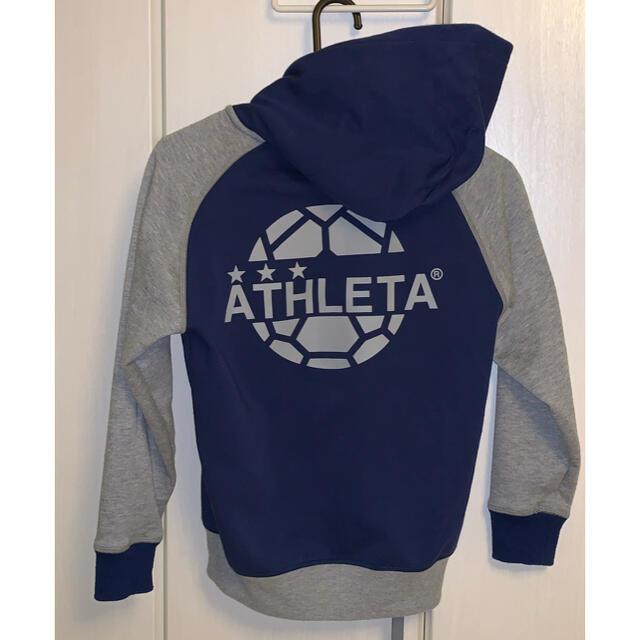 ATHLETA(アスレタ)のアスレタ スエットパーカー 上下セット 130 スポーツ/アウトドアのサッカー/フットサル(ウェア)の商品写真