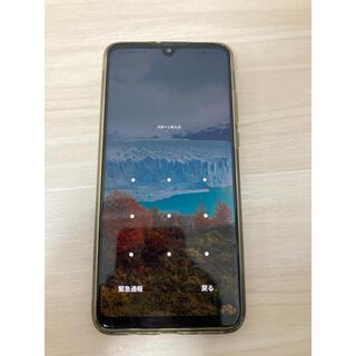 ファーウェイ(HUAWEI)のHUSWEI P30lite simフリー 使用済品(携帯電話本体)