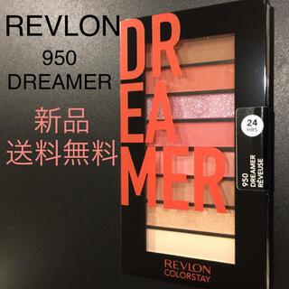 REVLON - レブロン カラーステイ ルックス ブック パレット 950 DREAMER