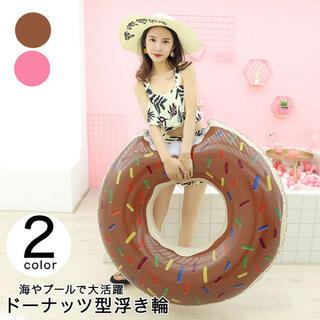 【新品】浮き輪 うきわ 浮輪 ドーナツ型 ドーナツ おしゃれ かわいい 映え