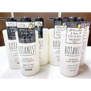 BOTANIST - ボタニスト 各3本 シャンプー・トリートメント