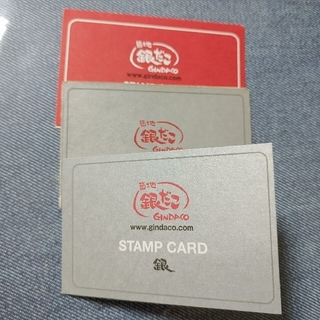 銀だこ 6舟分 銀カード スタンプカード(フード/ドリンク券)