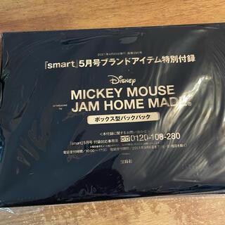 ジャムホームメイドアンドレディメイド(JAM HOME MADE & ready made)のスマート 5月号付録 ミッキーマウス ボックス型バックパック(リュック/バックパック)