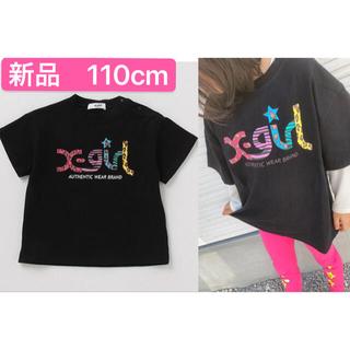 エックスガールステージス(X-girl Stages)のmam様 専用ページ ホワイトと黒 110cm2点+エコバッグ(Tシャツ/カットソー)