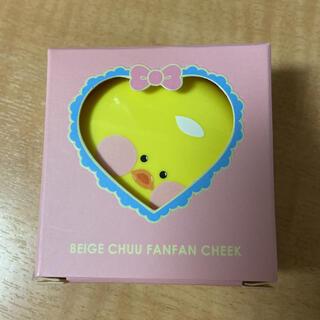 BEIGE CHUU ファンファンチーク #333 テリちゃん 箱付(チーク)
