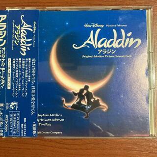 【帯あり・美品】「アラジン」オリジナル・サウンドトラック(映画音楽)
