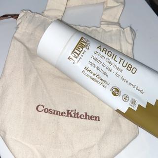 Cosme Kitchen - アルジタル グリーンクレイペースト 250ml コスメキッチン