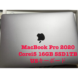 Mac (Apple) - Apple MacBook Pro 2020 13インチ i5 16gb 1TB