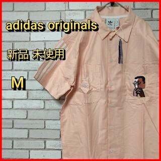 アディダス(adidas)の【新品 未使用】adidas originals アディダス 半袖シャツ(シャツ)