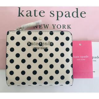 kate spade new york - Kate spade ドット柄 折り財布