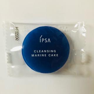 IPSA - イプサ クレンジング マリンケイク